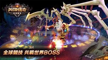 Screenshot 4: 英雄傳奇:永恆競技