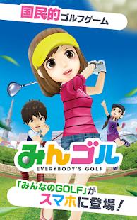 全民高爾夫