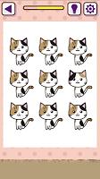 Screenshot 3: そっくり猫ちゃん