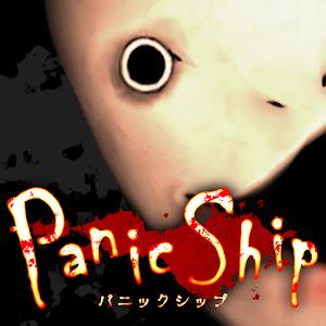 Icon: Panic Ship