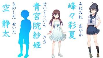 Screenshot 1: 夏日回魂