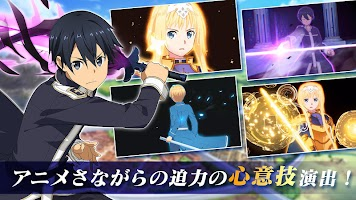 Screenshot 3: 刀劍神域 Alicization Rising Steel | 日版