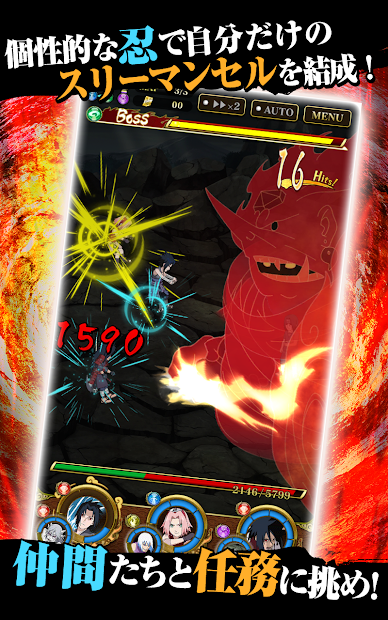 Download] Naruto Shippuden: Ultimate Blazing (Japan) - QooApp Game Store