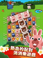 Screenshot 1: Pokopoko for Kakao