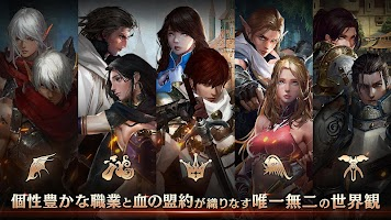 Screenshot 3: 天堂M(日版)