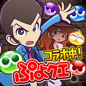Icon: 魔法氣泡!!Quest /Puyopuyo !! Quest