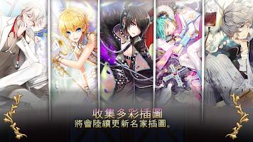 Screenshot 2: 曼德拉草男孩