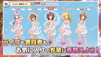 Screenshot 3: Tokimeki Idol