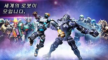 Screenshot 2: Real Steel World Robot Boxing