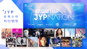 Screenshot 2: SuperStar JYPNATION