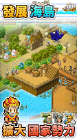 Screenshot 1: 大海賊探險物語 (國際版)