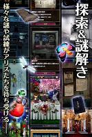 Screenshot 4: 앨리스와 어둠의 여왕 | 일본판