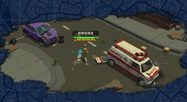 Screenshot 1: Zombie VS Fighters !