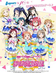 Love Live! 學園偶像祭- 日文版
