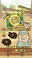 Screenshot 4: 養豬場   日版
