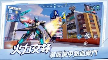 Screenshot 2: 超機動聯盟