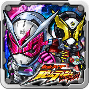 Icon: Kamen Rider Battle Rush