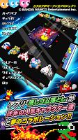 Screenshot 1: Pixel Super Star