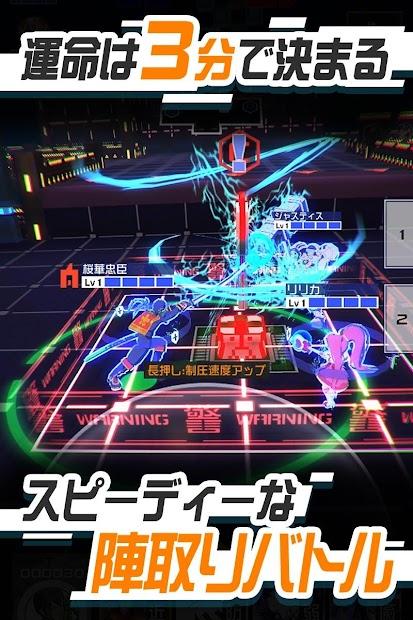 #COMPASS 【戰鬥天命解析系統】(日文版)