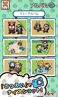 Screenshot 2: 假面騎士收集