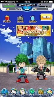 My Hero Academia Smash Tap