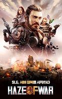 Screenshot 1: Haze of War
