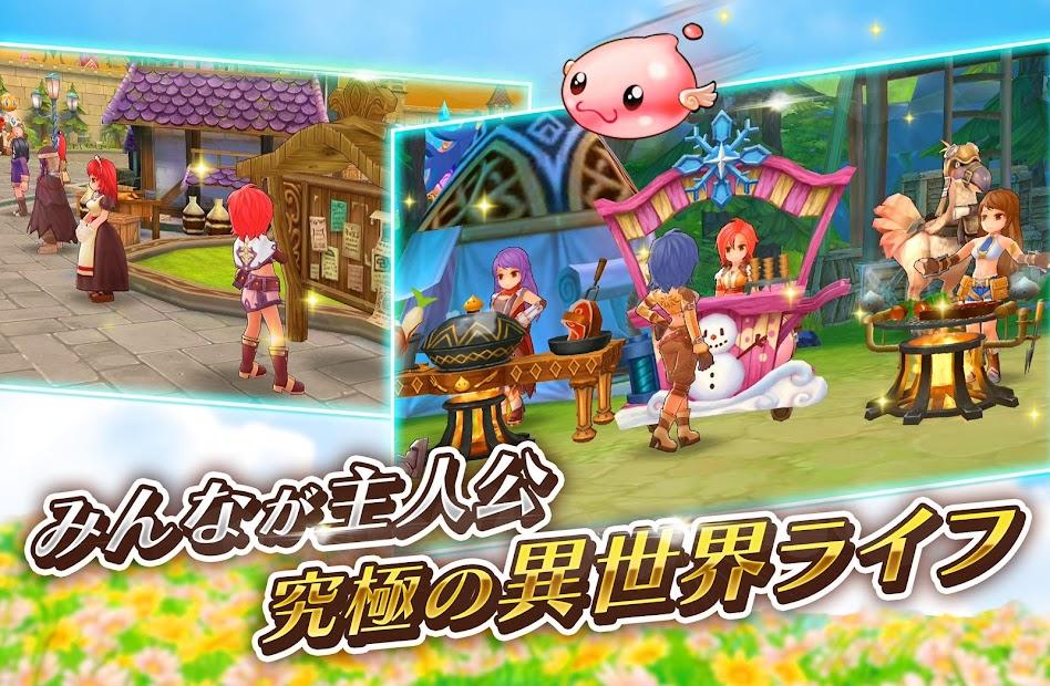Download] Ragnarok M: Eternal Love (Japan) - QooApp Game Store