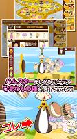 Screenshot 3: 倉鼠Link