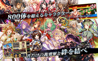 Screenshot 4: Chain Chronicle (JP)