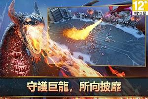 Screenshot 4: 戰地王座:氏族爭霸  RPG