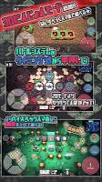 Screenshot 2: シロの大冒険mini1.1