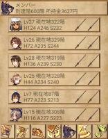 Screenshot 4: Left
