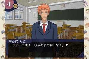 Screenshot 2: Gakuen Handsome