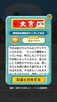 Screenshot 4: 오냥코퐁퐁 퍼즐게임 | 일본판