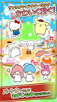 Screenshot 3: Hello Kitty Dokokana Arcana