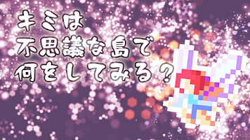 Screenshot 3: お店経営オンライン SOLD OUT 2