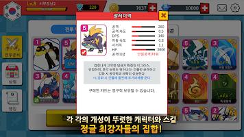 Screenshot 3: 이그라스 대전 3 - 서머너