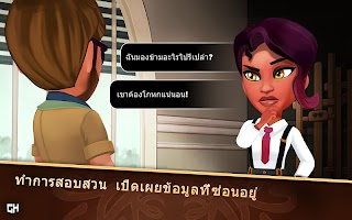 Screenshot 1: Detective Jackie - Mystic Case