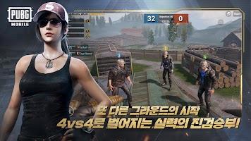 Screenshot 1: PUBG Mobile | Korean/Japanese