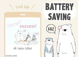 Screenshot 1: Battery Saver Shirokuma-Days