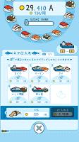 Screenshot 2: Merge Sushi