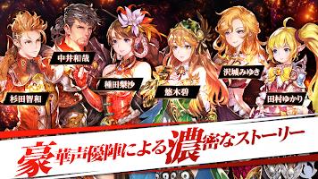 Screenshot 1: HIT:英雄之戰 (日版)
