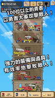 Screenshot 2: 勇者之塔