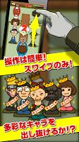 Screenshot 2: タケノコニョッキ!