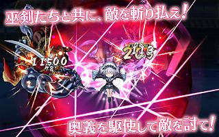 Screenshot 3: Tenka Hyakken | Japonês