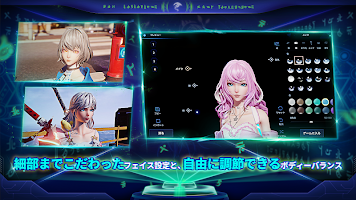 Screenshot 3: 龍族幻想   日版