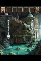 Screenshot 3: 脱出ゲーム ロビンと伝説の虹