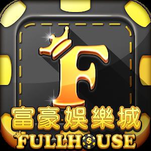Icon: 富豪娛樂城 - 輪盤, 21點, 百家樂, 老虎機, 骰寶
