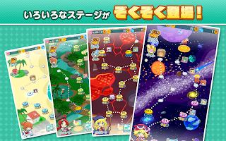 Screenshot 3: 魔法氣泡!!TOUCH