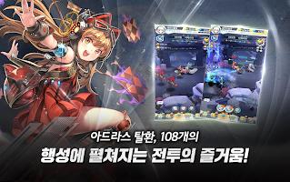 Screenshot 4: 여신차원